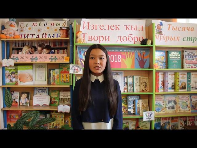 Изображение предпросмотра прочтения – АйзиляСултанова читает произведение «Брожу над озером...» И.С.Тургенева