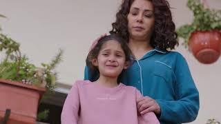 خلّي رمضان عنّا: مذكرات عشيقة سابقة - الحلقة 45 - Promo