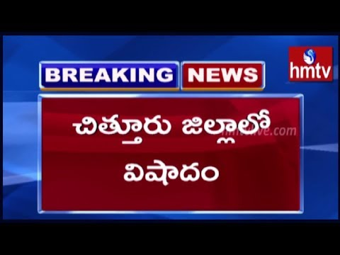 Girl Commits Suicide After Boyfriend Cheats Her  Chittoor District  hmtv