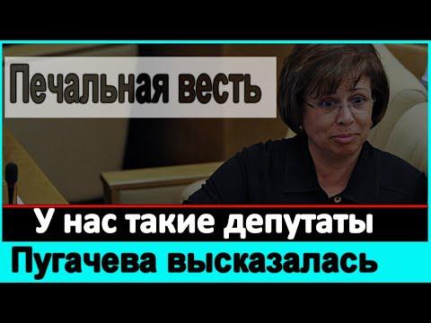 🔥Срочно🔥 Пугачева о Родниной и других 🔥  Малахов Упал🔥 Осторожно Собчак🔥