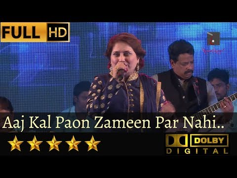 Aaj Kal Paon Lyrics - Ghar (1978) - Catchy Lyrics