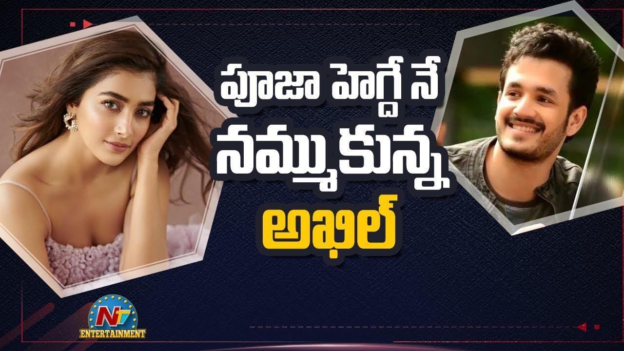 Download Akhil Most Eligible Bachelor Under The Combination Of Allu Aravind, And Bommarillu Bhaskar | NTV ENT