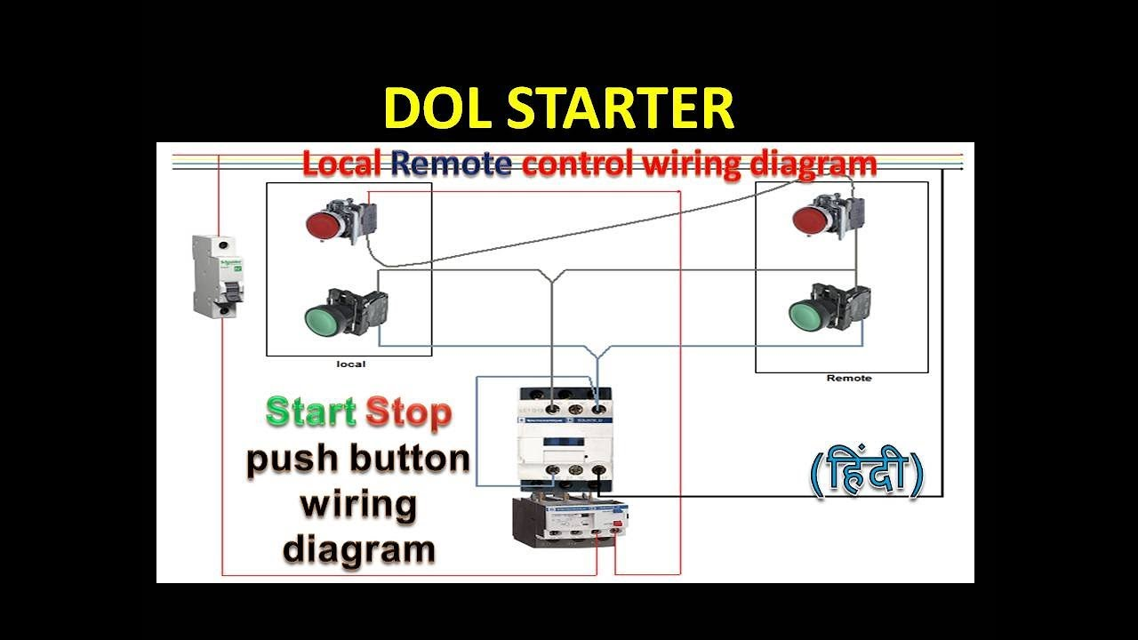 dol starter control circuit local remote multiple point control wiring diagram in hindi [ 1280 x 720 Pixel ]