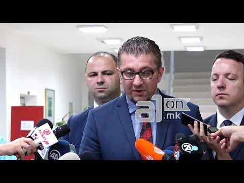 Мицкоски: ВМРО ДПМНЕ не прифаќа промена на името и Уставот