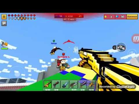 Pixel Gun 3D- -Дракон и лучевой пулемёт скоро