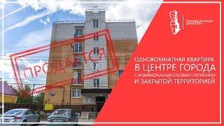 видео Возврат подоходного налога при строительстве частного дома. Налоговый кодекс РФ