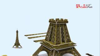 CubicFun Eiffel Tower