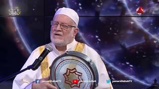 حبيبي يارسول الله | اداء شيخ  المنشدين ابو محمود الترمذي