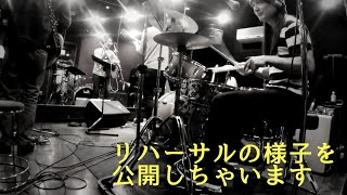 リハーサルの様子を公開しちゃいます。 アーティスト:佐藤大樹 「内なる声」 #佐藤大樹 #内なる声 #KAZU #ドラム #ドラマー #drum #drums #drumming...