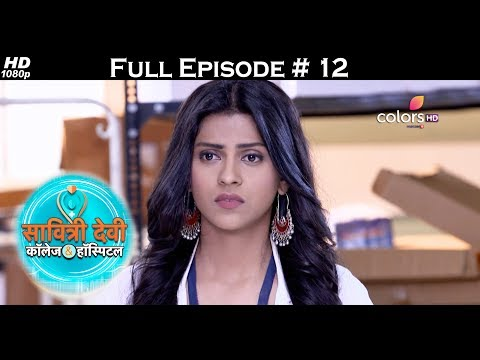 Savitri Devi College & Hospital - 30th May 2017 - सावित्री देवी कॉलेज & हॉस्पिटल - Full Episode