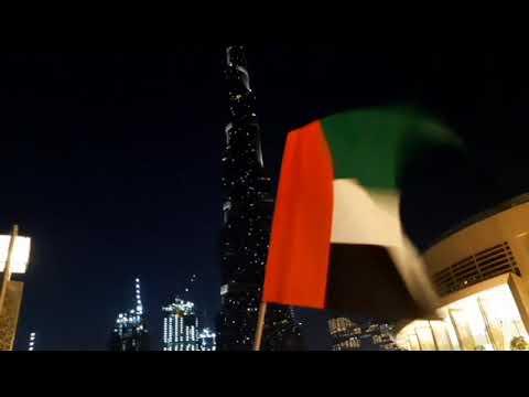 A Very Beautiful Burj Khalifa Dubai Downtown UAE National Day Lighting Shows