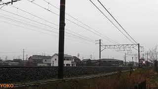 JR貨物 東海道本線 5071レ EF66-27号機(代) 2018.01.08