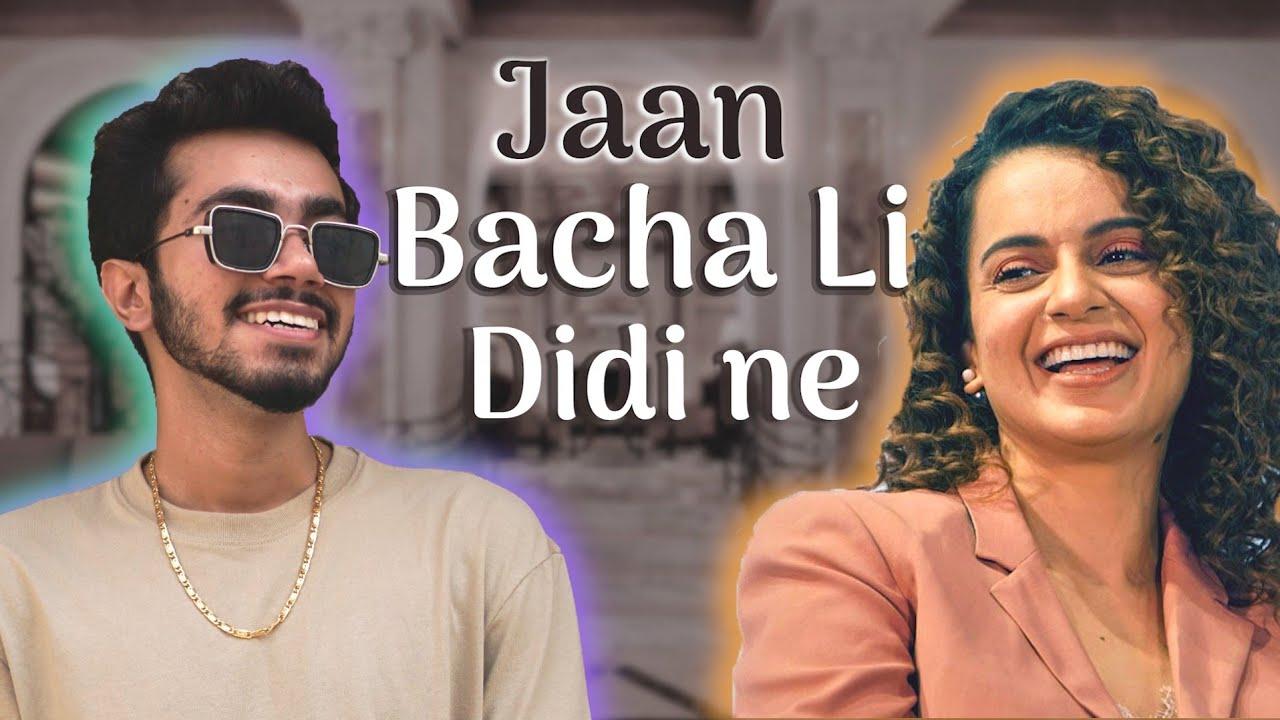 KANGANA Ka Chota Bhai RAKA | DLR