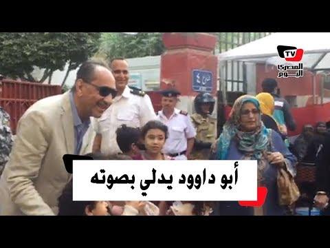 الفنان «أبو داوود» يلتقط الصور مع الجيش والشرطة عقب الإدلاء بصوته بـ«المعادي»  - 19:53-2019 / 4 / 20