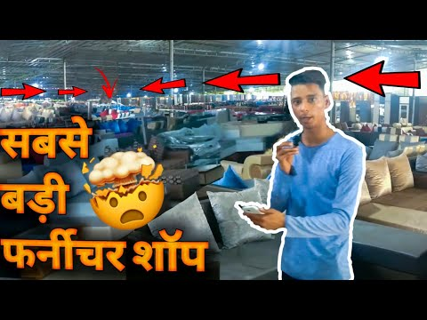 WHOLESALE FURNITURE MARKET IN MUMBAI | CHEAP PRICE | SHILPHATA FURNITURE MARKET