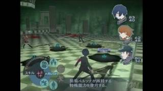 Shin Megami Tensei: Persona 3 PlayStation 2 Gameplay