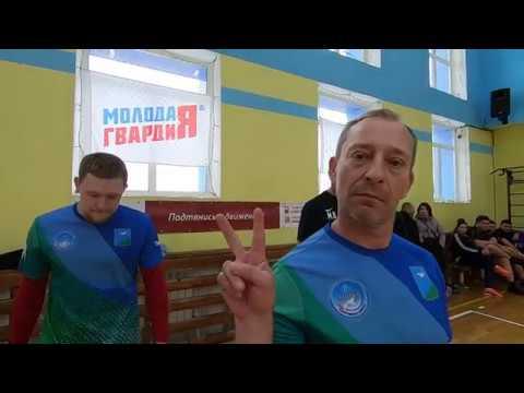Сахалин Первенство по волейболу среди любителей г. Анива Сахалинская область 23.11.2019г.