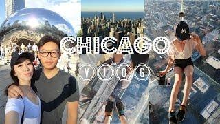 Chicago VLOG | 跟我去芝加哥吧2016