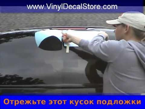 Прикольные наклейки на авто. Посылка из Китая с AliExpress - YouTube