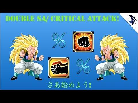 さあ始めよう! How do Additional Attacks work? Ability system style: DBZ Dokkan (JP)