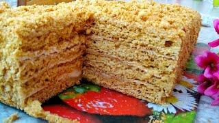 Медовый торт * Необычным Способом..готовитса за 40 минут..