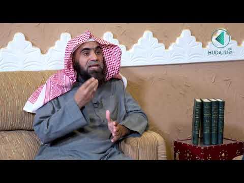 Шейх Халид аль Фулейдж запрещает дуа взывать к Аллаху