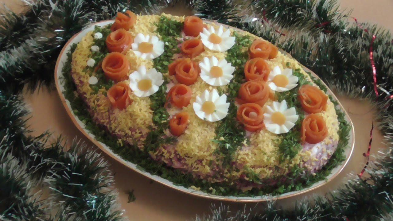 Самый лучший салат в мире рецепт