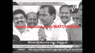 Telangana CM KCR Praising Andhra Heros -  Sensational Video