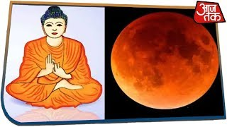 After 149 Years, Partial Lunar Eclipse And Guru Purnima To Coincide Today