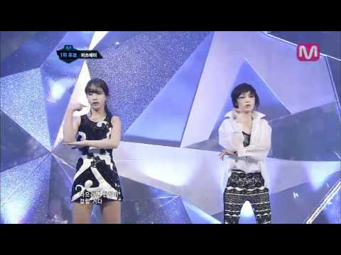 미쓰에이_터치(Touch By Miss A@Mcountdown_2012.03.01)