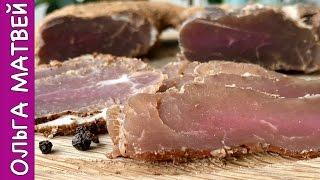 Домашний Рецепт Балыка | Homemade Pork Balyk Recipe