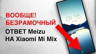 видео Как жить без Xiaomi из Китая?