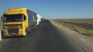 Дальнобой Выехал из Узбекистана заехал в Казахстан Колейка три км