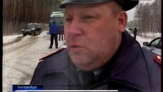 Смотреть видео Россия 1 30 04 19 11 25 ДТП онлайн