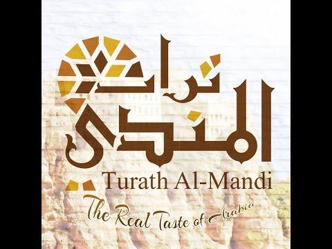 Turath Almandi Restaurant Dubai