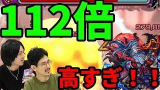 【モンスト】対ラグナロク最終兵器!?ロミオ獣神化使ってみた!!【なうしろ】