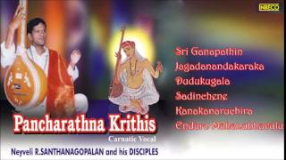 CARNATIC VOCAL | PANCHARATHNA KRITHIS | NEYVELI. R. SANTHANAGOPALAN & HIS DISCIPLES | JUKEBOX