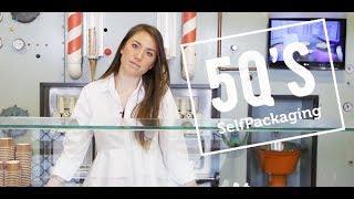 5Q's Selfpackaging - con Ale Rivas