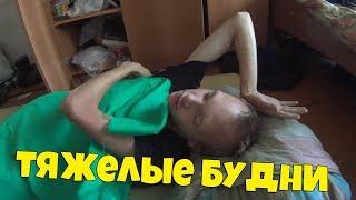 Анакомовые Будни | СЕЗОН 2 (Мосол проспал пару | Леха жарит яичницу | Жизнь без горячей воды)