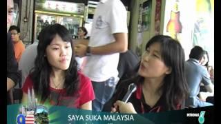 Amanda Lee - SAYA SUKA MALAYSIA