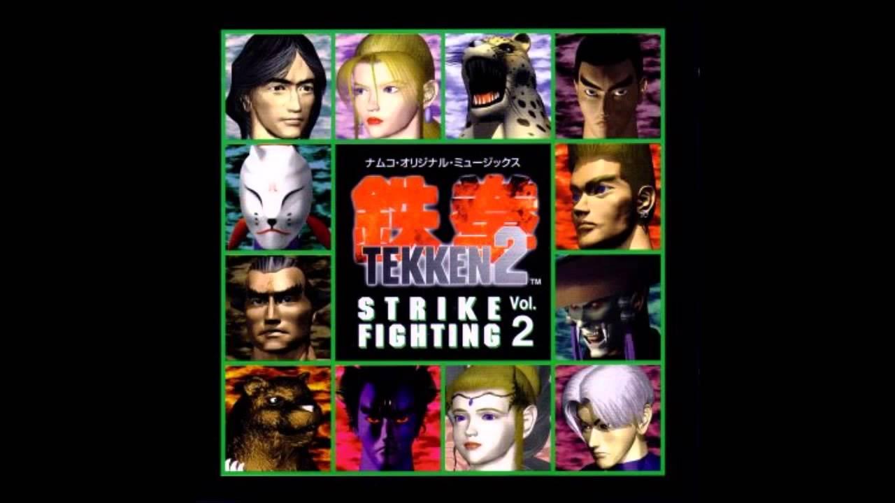 Tekken 2: Strike Fighting Vol.2 - Are You Ready ...