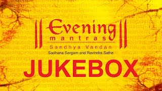 EVENING MANTRAS | Audio Jukebox | Times Music Spiritual