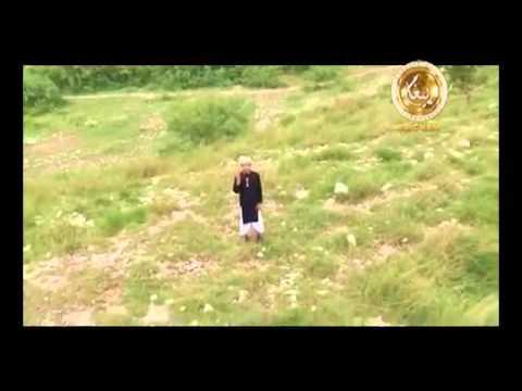 Paigham TV  Nazam Darbar main hazir hay banda