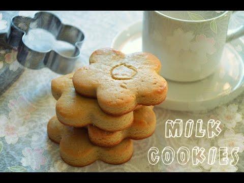 Молочные печенья // Нежные, сладкие и мягкие печенья! // Baking With Dianatadi