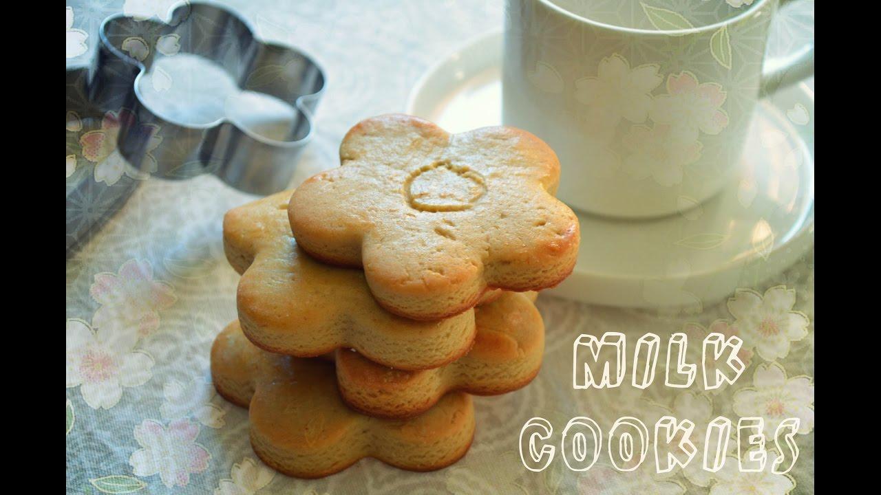 как приготовить печенье дома на молоке ютуб