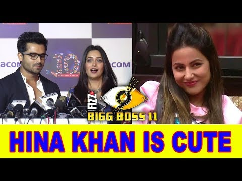 Bigg Boss 11: Dipika Kakar And Shoaib Ibrahim Reaction On Hina Khan | Hina Khan is Best