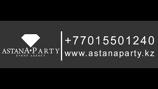 Скрипачка SHEREE KING Астана +77015501240(SHEREE KING – стильное шоу, которое добавит вашему мероприятию определенный шарм и фееричность. Профессиональн..., 2015-08-29T08:54:46.000Z)
