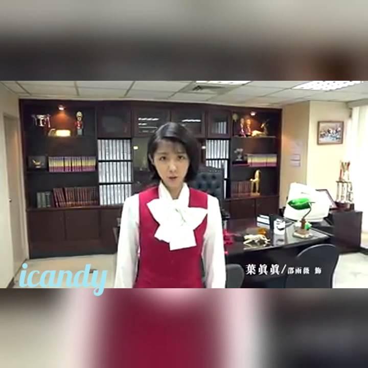 1989一念間~自我介紹篇 葉真真/邵雨薇 - YouTube