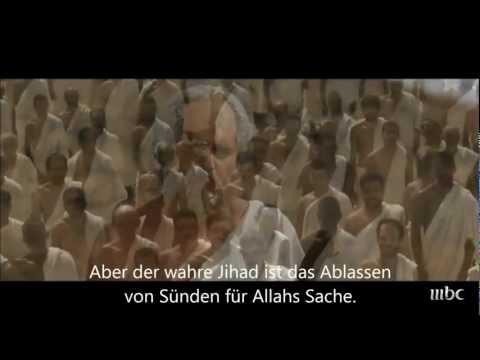Omar Serie - Episode 1 (1/3) [Deutsche Untertitel, 720p]