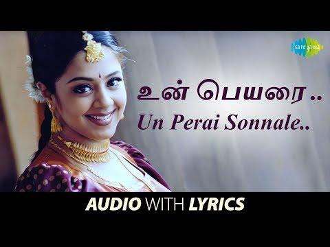 Un Perai Sonnale with Lyrics | Ran | Jyothika | Karthik Raja | Unnikrishnan, Sadhana Sargam